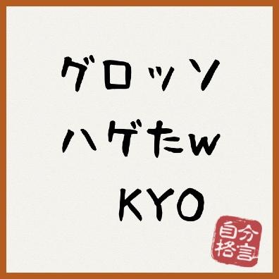 fc2blog_201405190022327e6.jpg