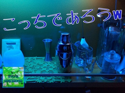 fc2blog_201407031753585a6.jpg