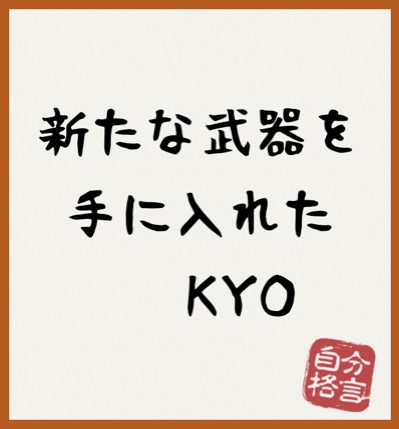 fc2blog_20140725134406721.jpg