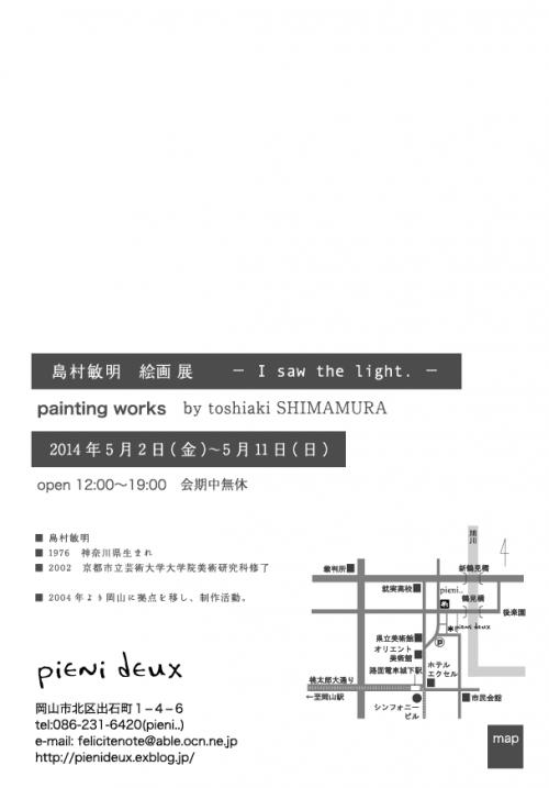 ピクチャ+2_convert_20140421004532