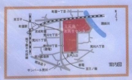 三河島さくらまつり - コピー