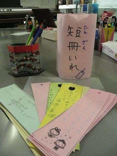 20140624七夕用短冊