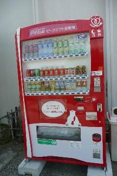20140702自動販売機 (1)