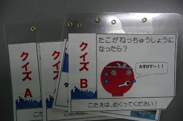 20140730プール (1)