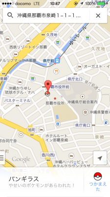 写真 2014-04-01 10 47 19