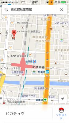 写真 2014-04-01 10 47 32