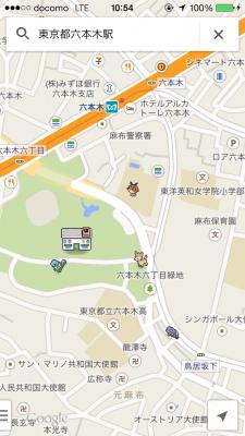 写真 2014-04-01 10 54 20