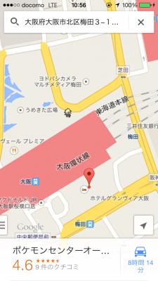 写真 2014-04-01 10 56 02