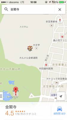 写真 2014-04-01 10 58 19