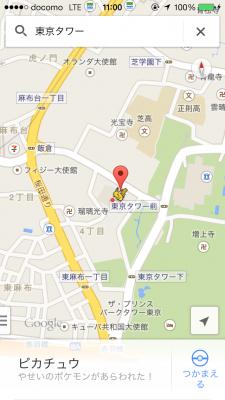 写真 2014-04-01 11 00 20