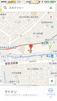 写真 2014-04-01 11 01 22