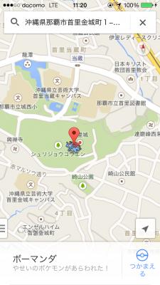 写真 2014-04-01 11 20 21