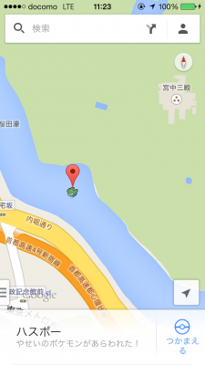 写真 2014-04-01 11 23 18