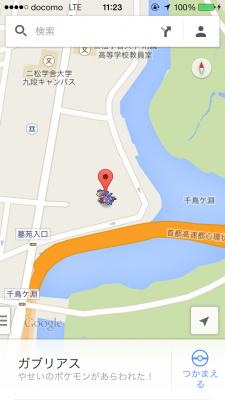写真 2014-04-01 11 23 44