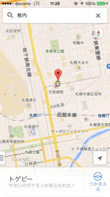写真 2014-04-01 11 28 13
