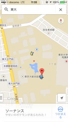 写真 2014-04-01 11 33 57