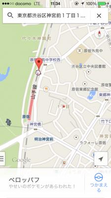 写真 2014-04-01 11 34 51