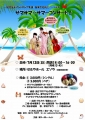 2014.7.13 サマサマ☆ サマー_0001