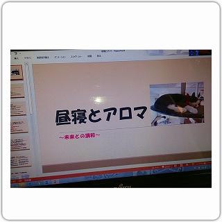 PhotoFancie2014_08_20_19_13_50.jpg