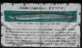 arc1402-1.jpg