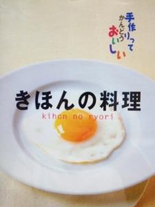 20140903_book.jpg