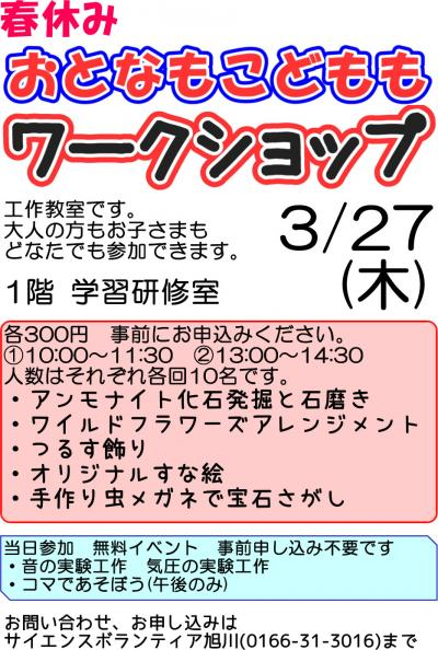 HaruYasumi_convert.jpg