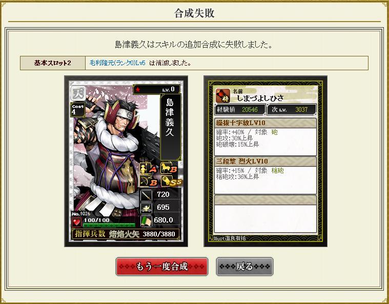 義久×隆元02