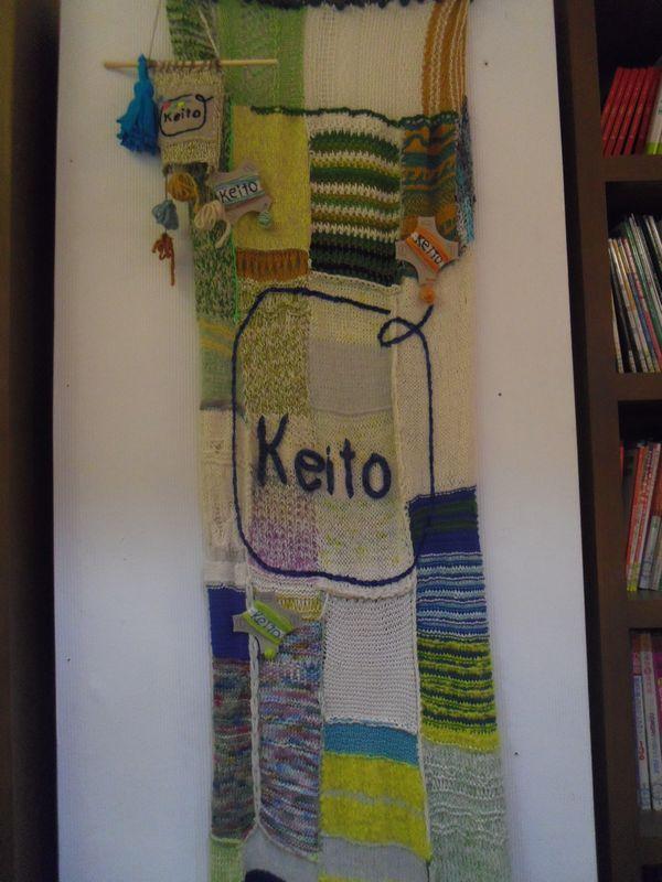 keito2_20140821015741d3e.jpg