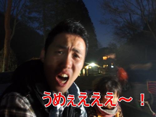 [2014ほうれん坊]p295-001