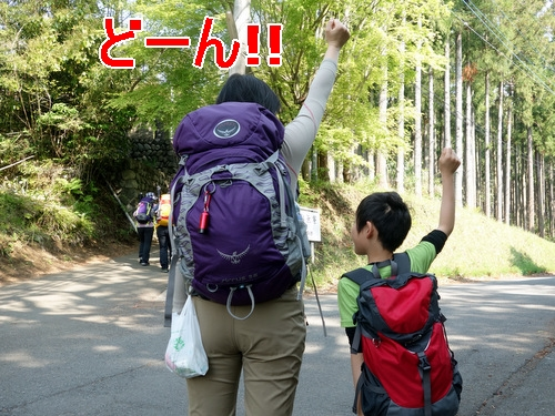 [2014丹沢(春)]p003