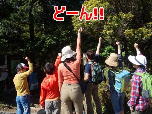 [2014天城山]p001-1