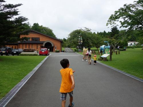 [2014奇石博物館]p001