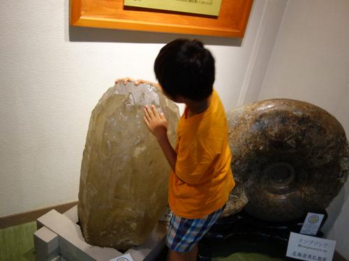 [2014奇石博物館]p008
