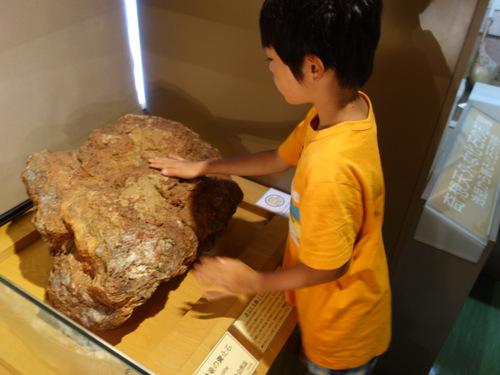 [2014奇石博物館]p009