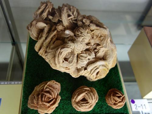 [2014奇石博物館]p013