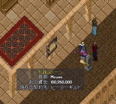 140916ichioku.png