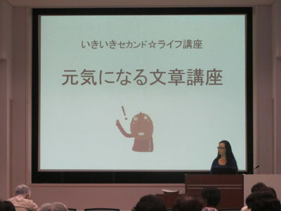 mizuki01-web.jpg