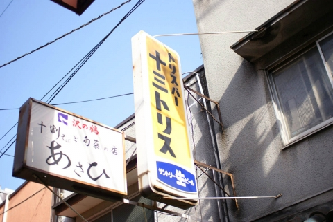 200812_004.jpg