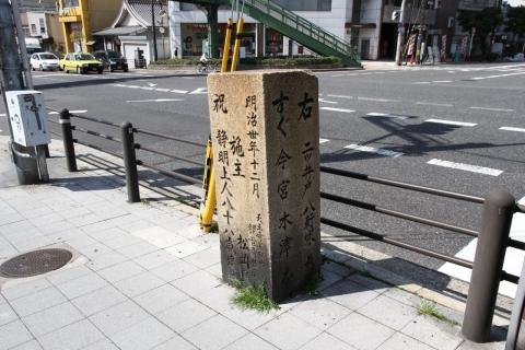 E7D_0670_2.jpg