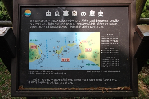 fukayama_002.jpg