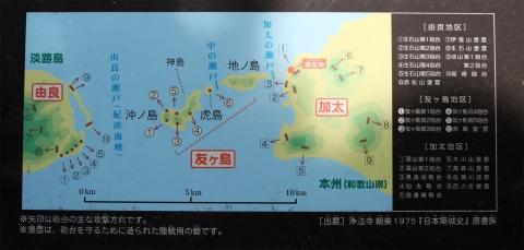fukayama_003.jpg