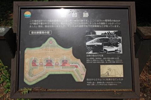 fukayama_004.jpg