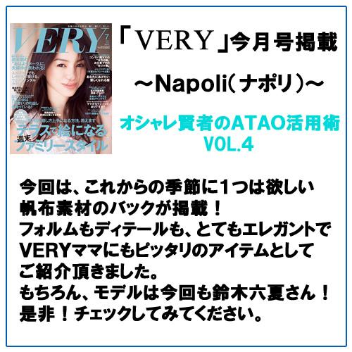 ナポリブログ1-1