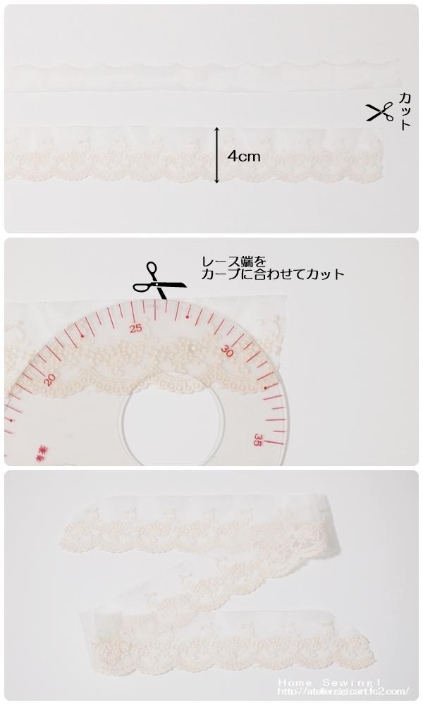 Tulle-collar-1d.jpg