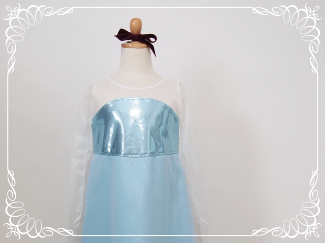 elsa-1st-sample-b.jpg