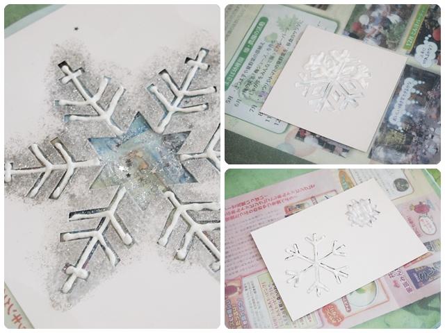 snowflake-e.jpg