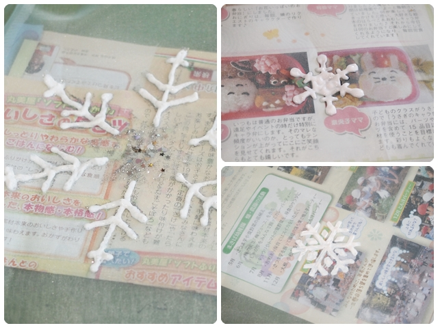 snowflake-f.jpg
