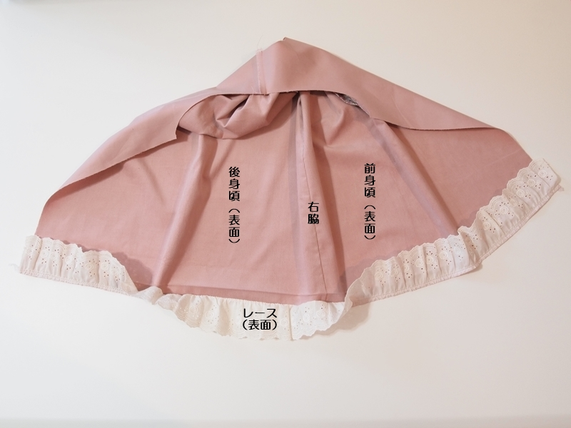 suso-lace-1dd.jpg