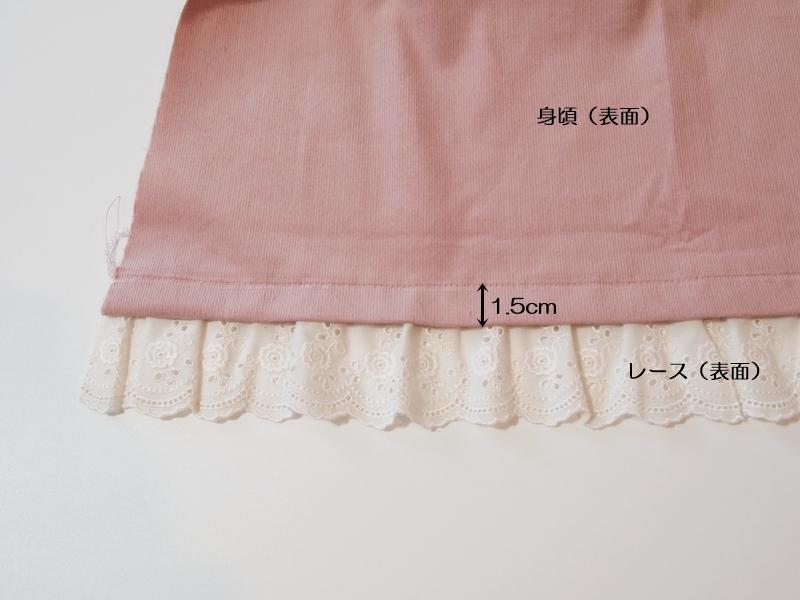 suso-lace-1ff.jpg