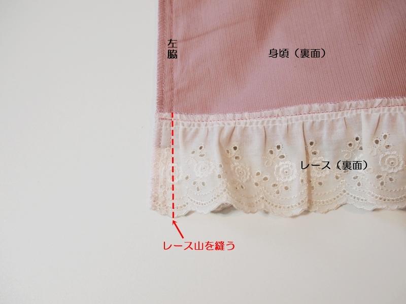 suso-lace-1hh.jpg